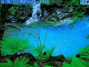 もしもツアーズ塩原の5つの滝