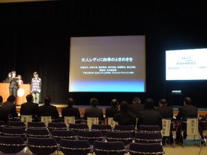 千葉工業大学遠山ゼミチーム
