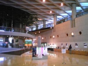 栃木県立博物館内部