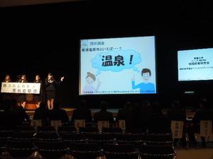 常盤大学横須賀ゼミチーム