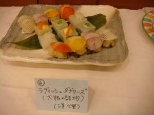 野菜寿司みたい