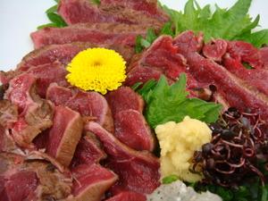 塩原産鹿肉のたたき