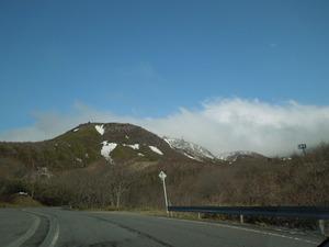 山開きの日の那須岳