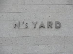 N's YARD