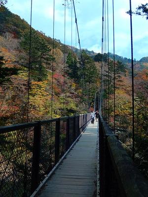 回顧(みかえり)の吊橋