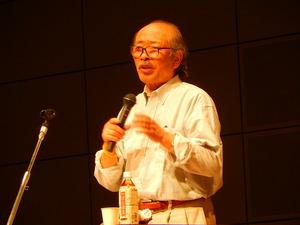 永山久夫さん