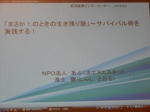 DSCN5382