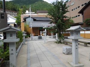 なんとかえる神社