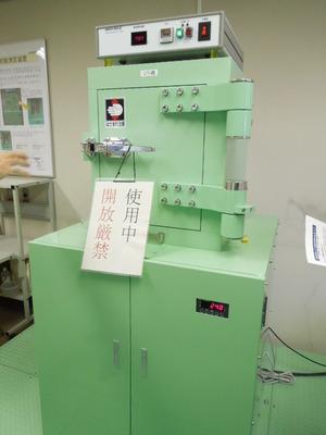 ゲルマニウム半導体式の測定器