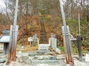 新湯温泉神社