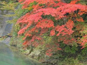 塩湧橋2017.10.28