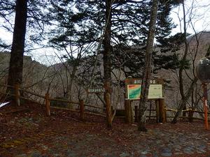 赤川渓谷歩道入口