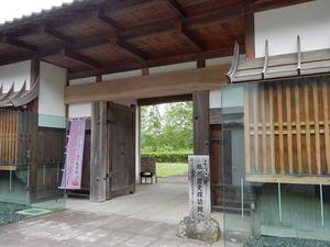 芦野伝承館