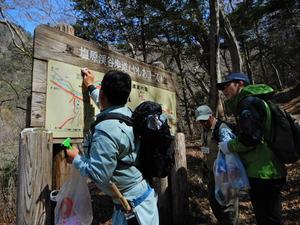 渓谷遊歩道クリーンキャンペーン