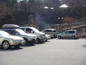 七ツ岩つり橋の駐車場も満杯