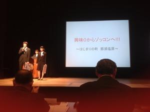 駒澤大学のチーム