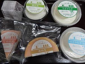 今牧場さんのチーズ色々