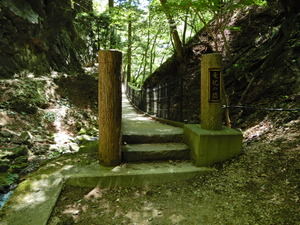 竜化の滝へ