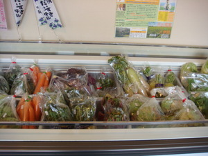 野菜の販売も