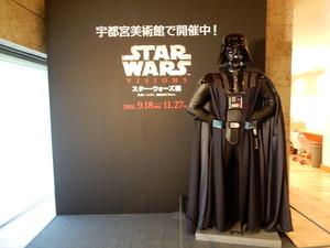 STAR WARS展