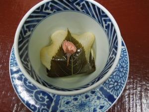 やしお鱒の和風焼売桜蒸し