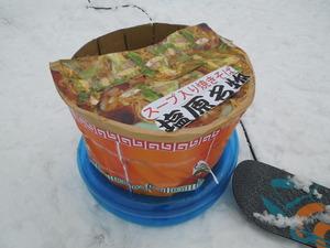 塩原名物スープ入り焼そばそり