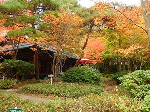 天皇の間記念公園