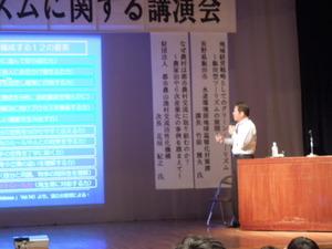 長野県飯田市の例