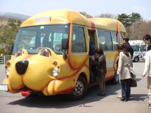 わんわんバス