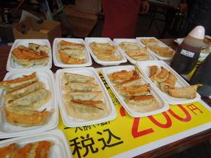 一皿4個で200円