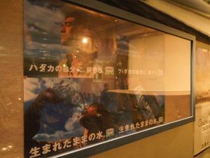日本語の大きなポスター