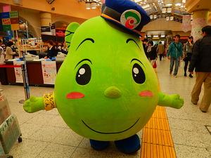 上野駅栃木産直市