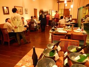 日本酒の日特別企画
