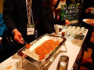 尚仁沢の里芋フライ
