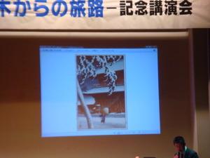 代表作の一つ「芝増上寺」