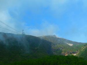 那須岳山頂へ
