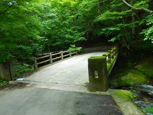 小太郎ヶ淵の橋