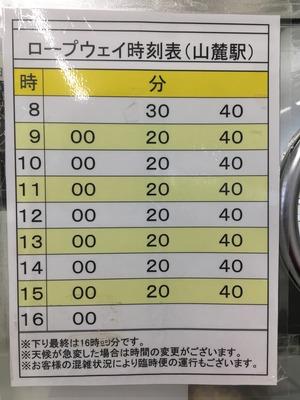 DDE458B9-42EC-46E7-A3EE-3822BE1FE5BC