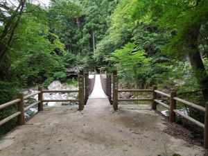 仙人岩つり橋