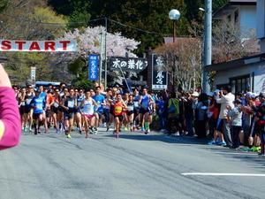 湯けむりマラソン大会
