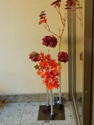 アルミの花器