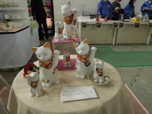 有田焼の招き猫