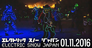 ハンターエレクトリックジャパン