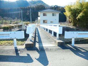 この橋は・・・?