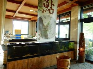 那珂川町林屋川魚店