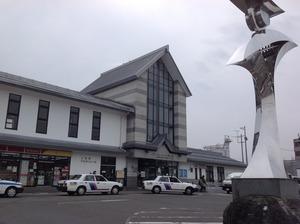 かみのやま駅
