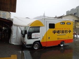 宇都宮餃子の車