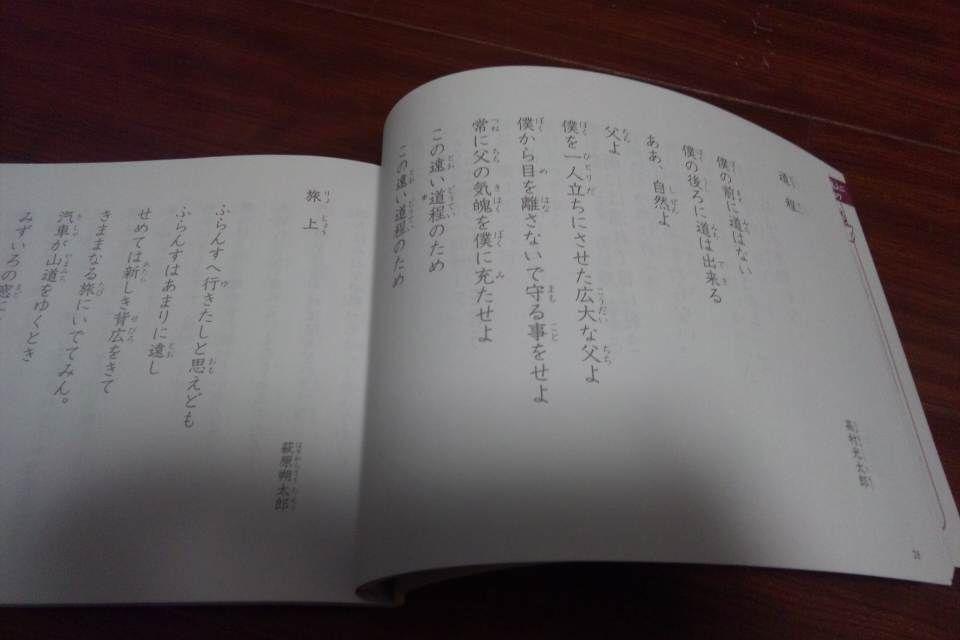 Lachen und Singen♪~AYA's Tagebuch ...