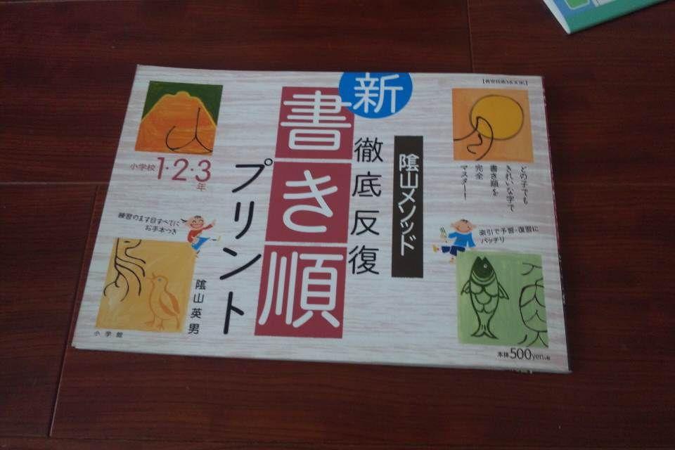 Singen♪~AYA's Tagebuch~:【漢字 ... : 書き取り漢字練習 : 漢字