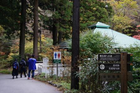 榛名神社トイレ